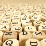 wood cube 473703 1920 150x150 - Eszett - zmiany w niemieckiej ortografii